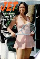 17 июл 1975