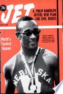 6 июл 1967