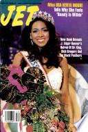 22 мар 1993