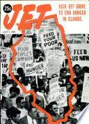 3 июл 1969