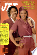 4 фев 1982