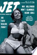 17 сен 1953