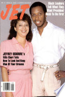 30 янв 1989
