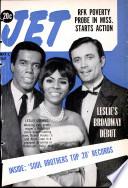 4 май 1967