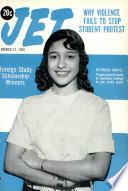 17 мар 1960