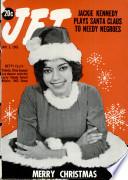 3 янв 1963