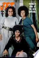 11 фев 1971