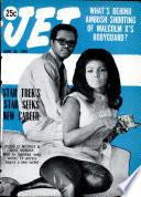 26 июн 1969