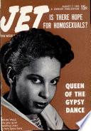 7 авг 1952