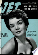 3 июн 1954