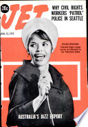 12 авг 1965