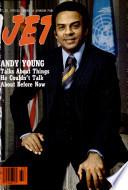 13 сен 1979