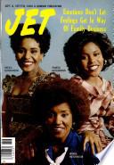 8 сен 1977