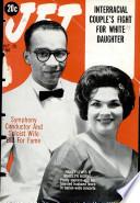 25 окт 1962