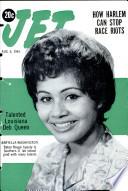 6 авг 1964