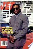 9 ноя 1992
