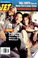 1 июл 1996