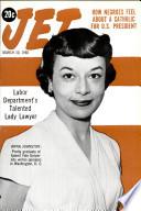 10 мар 1960