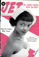 18 авг 1955