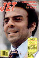 3 дек 1981