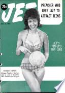 10 янв 1963