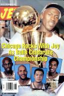 8 июл 1996