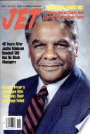 4 май 1987