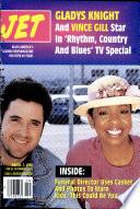7 мар 1994