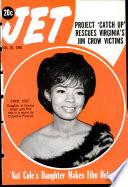 26 авг 1965