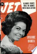 25 май 1967