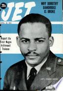 18 апр 1963