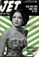 25 сен 1952