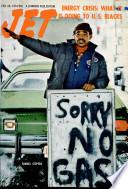 28 фев 1974