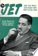 3 мар 1960