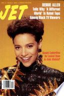 27 апр 1992