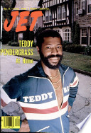 23 авг 1979