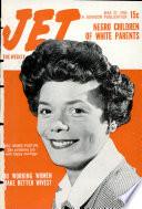 27 май 1954