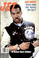 15 июн 1987