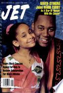8 ноя 1993