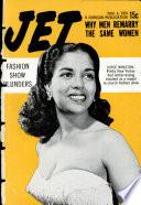 4 ноя 1954