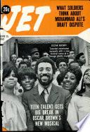 15 июн 1967