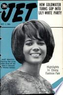 1 окт 1964