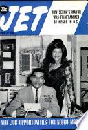 22 апр 1965