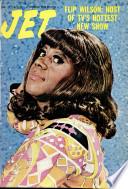 14 янв 1971