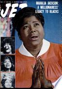 17 фев 1972