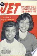 25 фев 1960