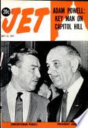 13 май 1965