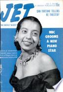 5 ноя 1953