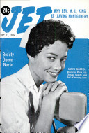 17 дек 1959