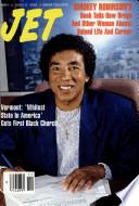13 мар 1989